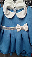 Платье для маленьких модниц с воротничком и поясом с 1-4 лет