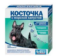 Витамины Косточка таблетки №100 с морской капустой