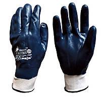 Перчатки синие защитные из полиэфира с нитриловым покрытием REIS DRAGON BLUTRIX