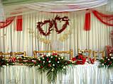 Весільне оформлення тканинами і різними матеріалами, фото 3