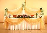 Весільне оформлення тканинами і різними матеріалами, фото 8
