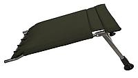 Подставка для ног к креслу FK2 Carp Elektrostatyk