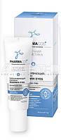 Омолаживающий комплекс для контура глаз Biodermin Eyes -  Витэкс Pharmacos