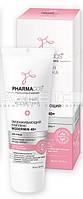 Омолаживающий комплекс для лица Biodermin (40+) - Витэкс Pharmacos