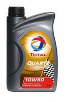 Синтетическое моторное масло TOTAL (тотал) QUARTZ RACING 10W-50 1л.