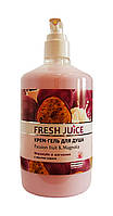 Крем-гель для душа Fresh Juice Passion frui t& Magnolia - 750 мл.