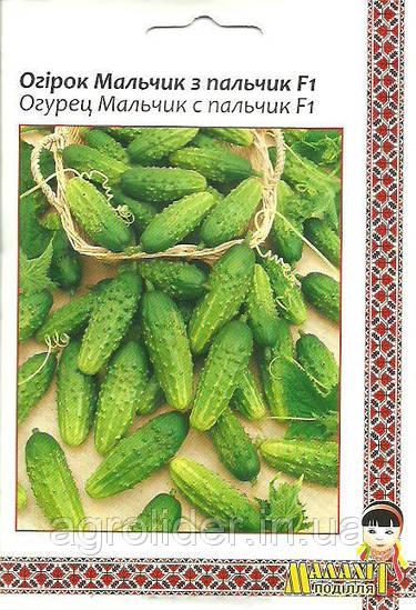 Семена огурец Мальчик с пальчик F1 5г Зеленый (Малахiт Подiлля)