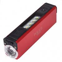 2 в 1 - Фонарь + USB Power bank Bailong U839 (Cree XPE+4SMD, 3 режима, 1x18650), комплект