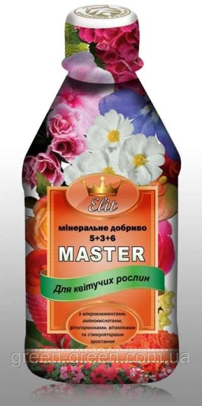 Мастер - Элит для цветущих растений 0.3 литра