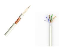 Телевизионный кабель, интернет кабель