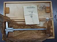 Глубиномер ШГ250