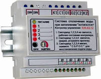 Контроллер от протечки воды, Минтекс КУА-4/2-12