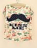 Футболка Kiss Me