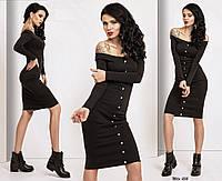 Платье, 054 МЛ