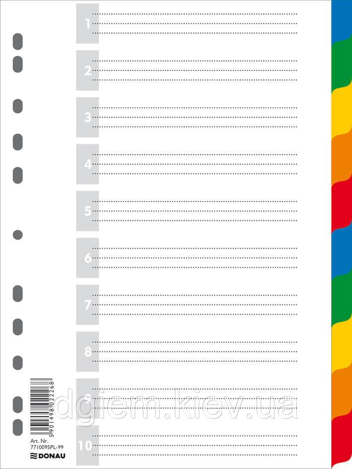 Роздільник А4 10цветов DONAU