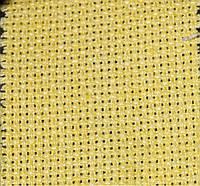 Ткань для вышивания желтая ТВШ-21 1/4 мелкая