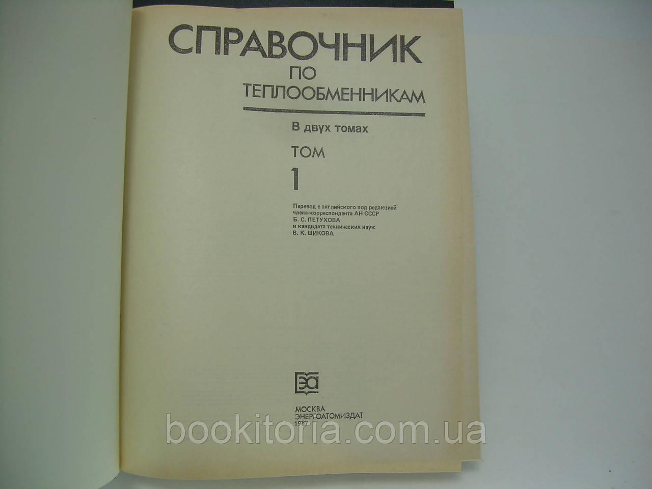 Уплотнения теплообменника ТИЖ 0,015 Соликамск