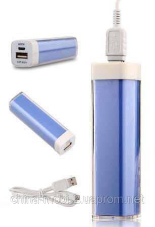 Универсальная  батарея    mobile power bank  2600 mAh, GLK-H55, blue