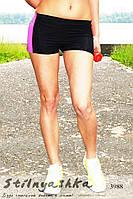 Спортивные шорты с малиновой полоской, фото 1