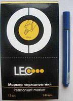Маркер перманентный синий треугольный (2мм), L 2381-04/390267