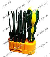Отвертки Xiteli Tools 013, 8 сменных насадок, резиновая ручка,ремонтные инструменты,домашний ремонт,инструмент