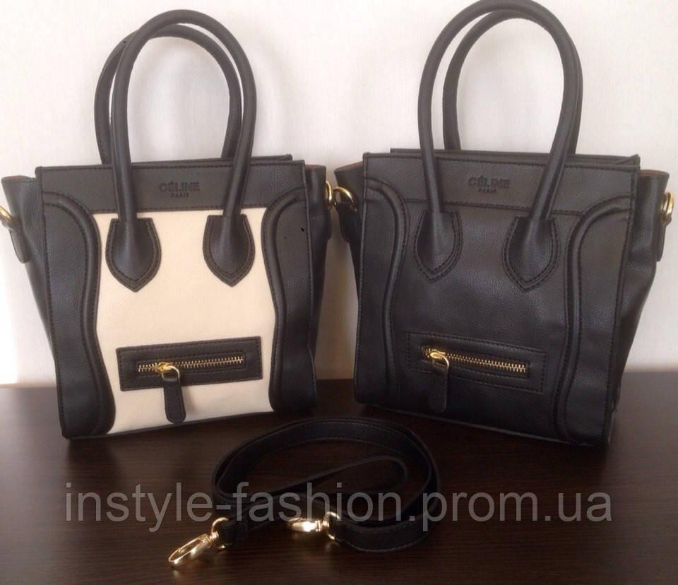 1faefb802861 сумка Celine мини купить недорого копия продажа цена в киеве