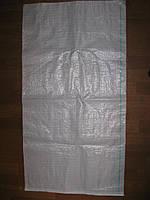 Мешок полипропиленовый  белый 5 кг