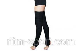 Гетры черные для танцев (длина 90 см)