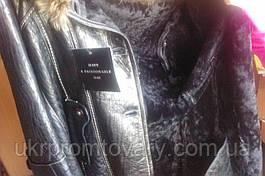 Распродажа. Женская новая куртка натуральная кожа и натуральный мех