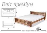 """Кровать """"Элит премиум"""""""