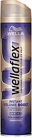 Лак для волос Мгновенный объем Экстра сильной фиксации Wellaflex Haarspray Instant Volume Boost  250 мл