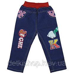 Дитячі джинси «Американо»