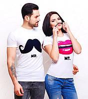 """Парные футболки для влюбленных """"Mr. и Mrs."""""""