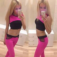 Яркий спортивный костюм для спорта и фитнеса: топ и лосины. Цвет малиновый