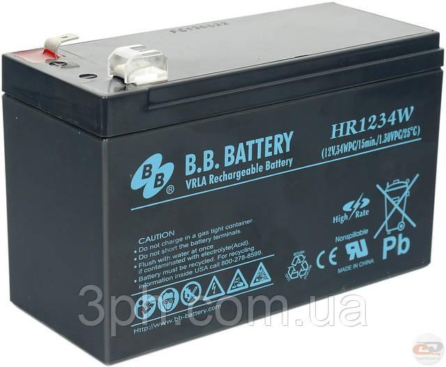 B. B. Battery Hr 1234W