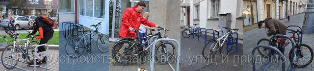 разборная переносная велопарковка