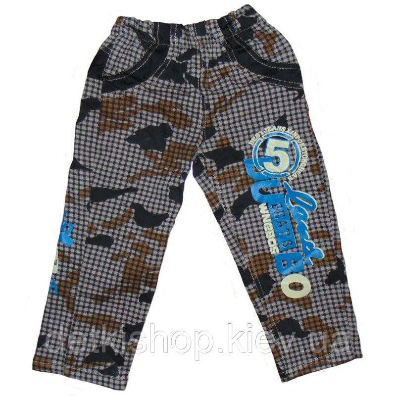 Детские брюки «Хаки-клетка» (коричневые)