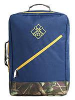 Рюкзак Right Blue Camo Backpack ХАРЕ, фото 1