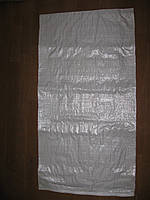 Мешки  полипропиленовые белый 5кг, 10кг,  25кг, 30кг, 50кг