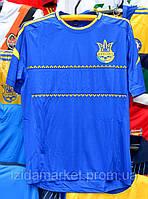 Детская форма сборной Украины