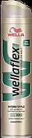 Лак для волос Увлажнение и Гибкость  Экстра сильной фиксации Wellaflex Haarspray Hydro Style  250 мл