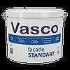 Vasco Facade Standart База С (Васко Фасад Стандарт), 9 л