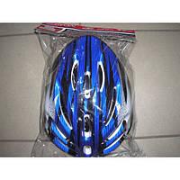 Шлем для роликов, скейтборда - MS 0033
