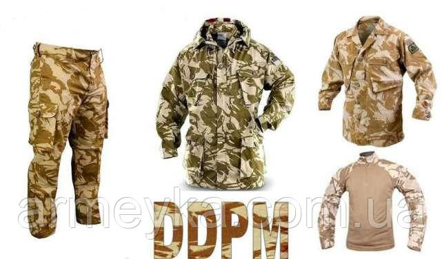 Камуфляж DDPM (Desert DPM) . Великобритания, оригинал. 1-й сорт.