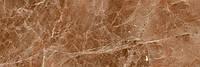 Плитка Хиспания Марбл Маррон 200*600 Hispania Marble Marron плитка стеновая для ванной,гостинной.