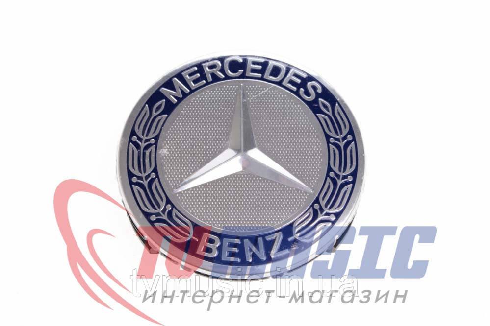 Колпачки в диски Mercedes - Benz