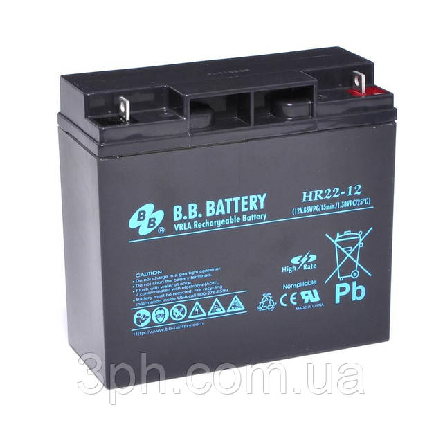 BB Battery HR 22 12