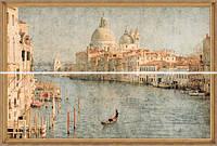 Декор-панно Хиспания Венис 400*600 Hispania Venice плитка стеновая для ванной,гостинной.