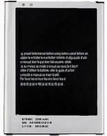 Оригинальный аккумулятор Samsung i9200