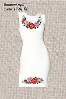 Платье без пояса 17-01 БР